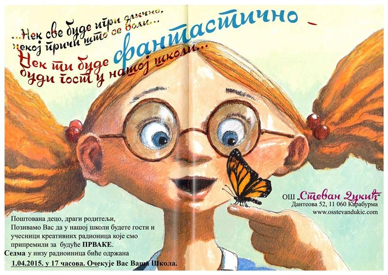 milan-flyer za kopiranje СЕДМА