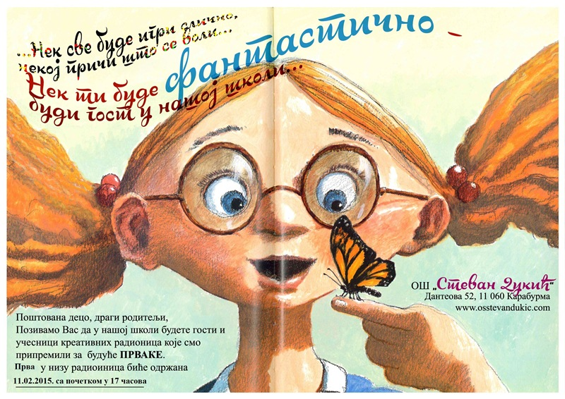 milan-flyer za kopiranje - 1 РАДИОНИЦА